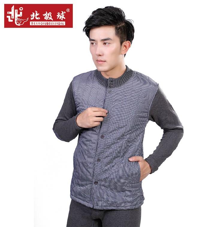 Комплект нижней одежды 2013