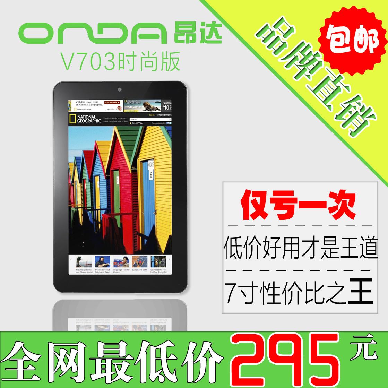 Планшет Onda  V702 8G V703 V702