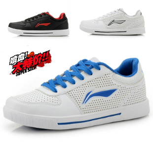 Spring/summer 2013 Li-Ning men's shoes authentic air counters Board shoes men's sports shoes, leisure shoes, bag-mail