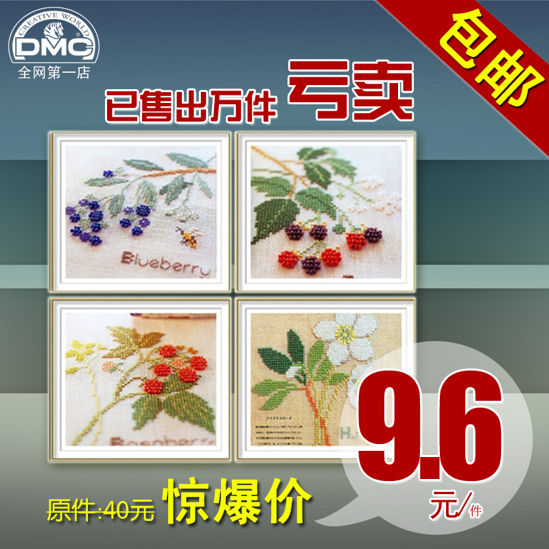 France DMC cross stitch store linens a genuine series Blueberry Strawberry flower flowers heart