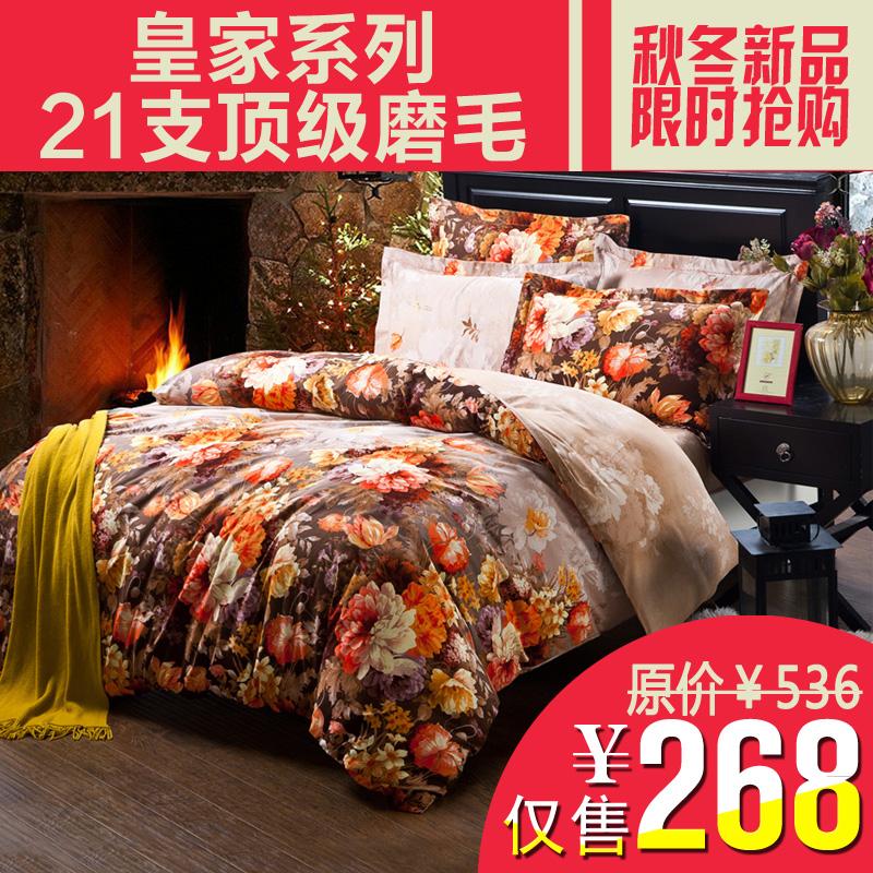 Комплект постельного белья According Beini