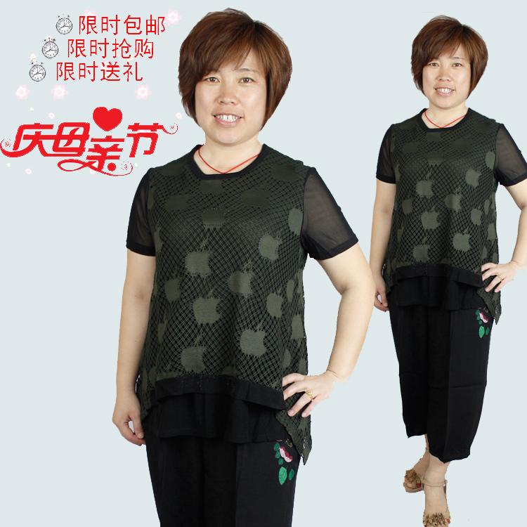 VIP特惠新品 加大码妈妈短袖夏装 中老年女装夏镂空中年圆领T恤衫