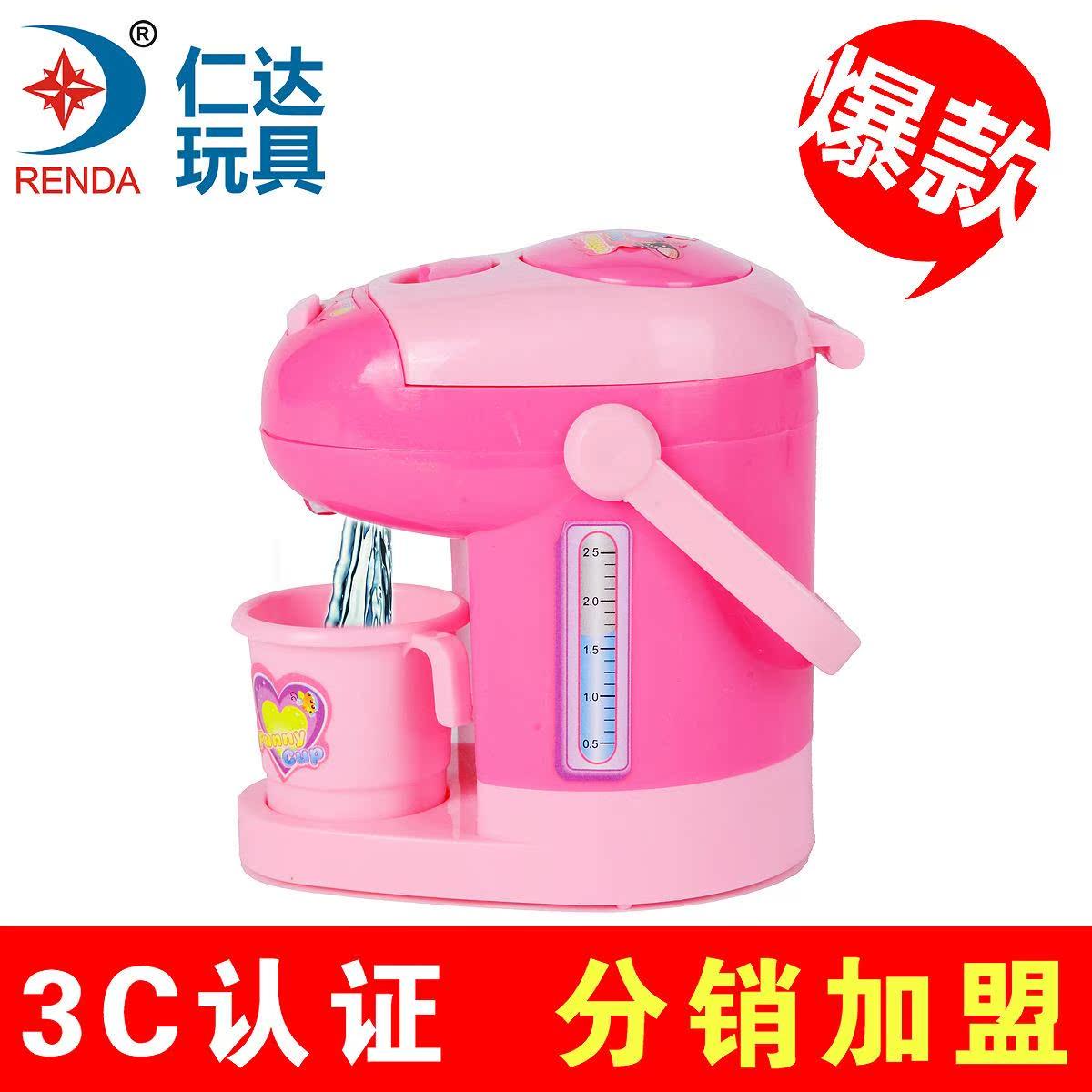 Детский игровой набор Renda rd800223