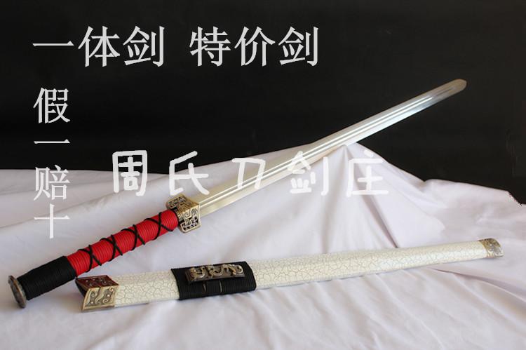 Этнический сувенир Longquan sword