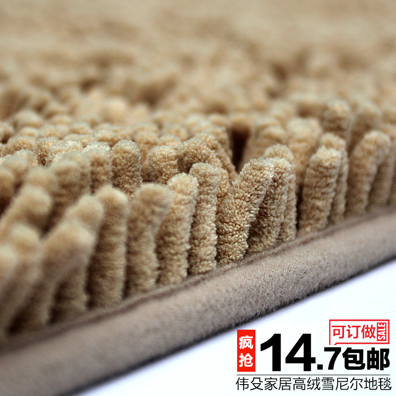 Wei-an ancient weapon made of bamboo with high plush chenille rug carpet floor mats Foyer bedroom living room coffee table sofa absorbent mats specials
