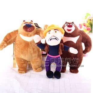 Мягкая игрушка 包邮正品舒贝尔熊出没熊大熊二光头强狗熊毛绒玩具生日礼物送孩子