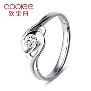 欧宝丽钻石结婚季 定制相宜钻石戒指18K金女钻戒求婚结婚戒指送女友