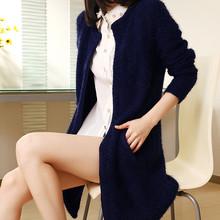 如曼卡2013春装新款韩版简约圆领长袖中长款马海毛针织开衫外套女
