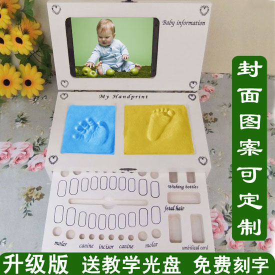 High quality solid wood hand and footprints mud deciduous baby hand and foot prints serpent the Dragon infant umbilical cords save fetal hair collection Kit