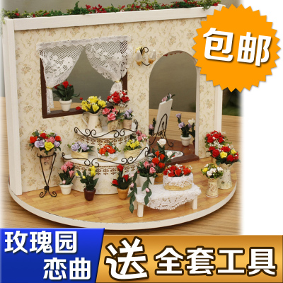Hand-assembled wooden model house rotating music box Lavender Rose Garden Love Song Story diy hut