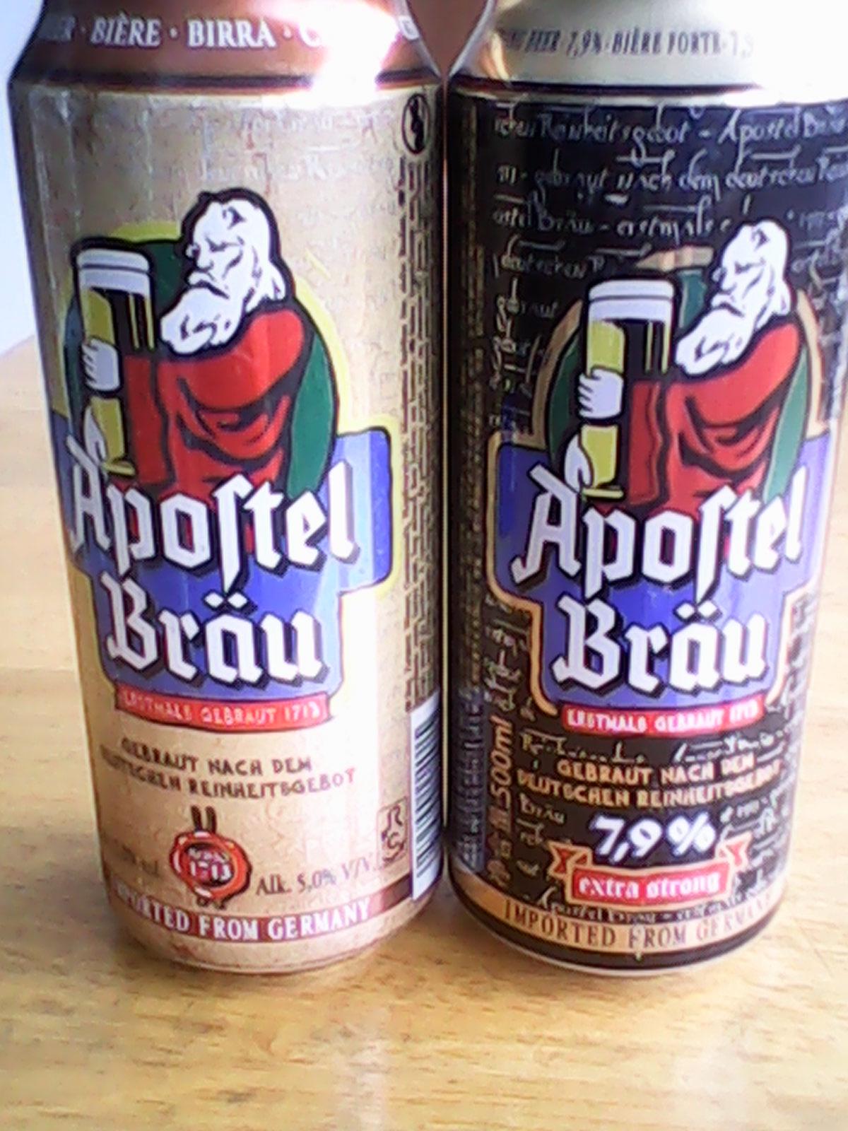 原装进口德国啤酒修士黑啤 黄啤 烈性啤酒听装饮料