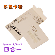 Samsung Apple IPhone5 Cards 4S Katoka Restore Restore the Card SIM Cell Phone Card PIN