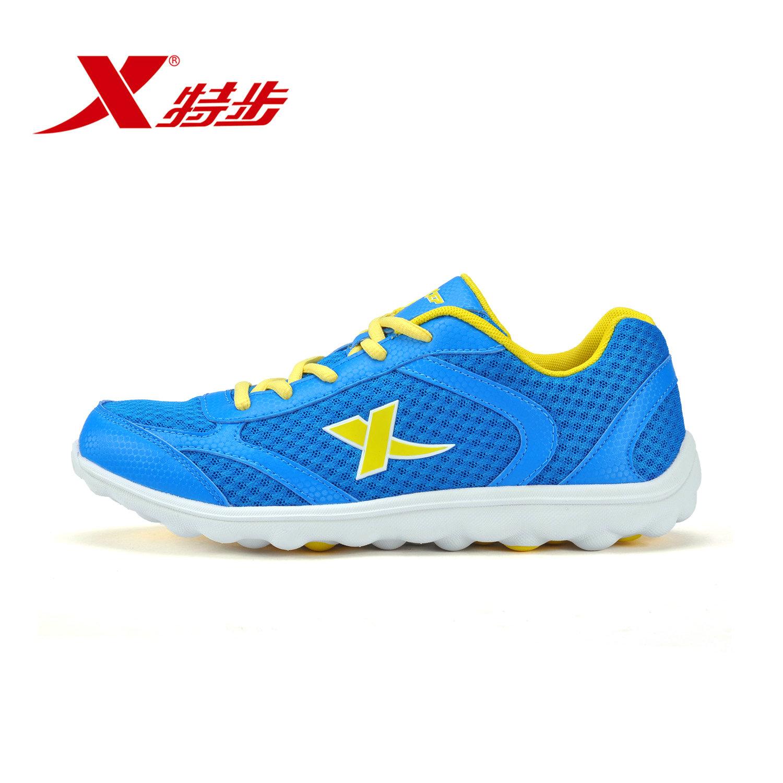 特步跑鞋_包邮特步男鞋2013冬季新款专柜正品轻便透气蓝色跑鞋986119119891