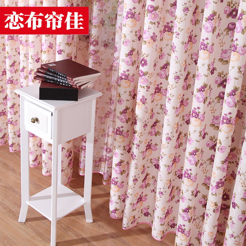 Love beautiful pastoral Korean bedroom curtain cloth finished half shading curtain fabric curtains for the living room.