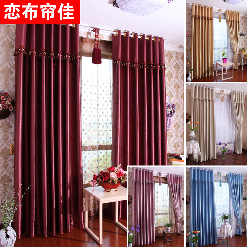 No hook fee Satin embossed curtain cloth thickening bedroom curtains and drapes for the living room curtains finished