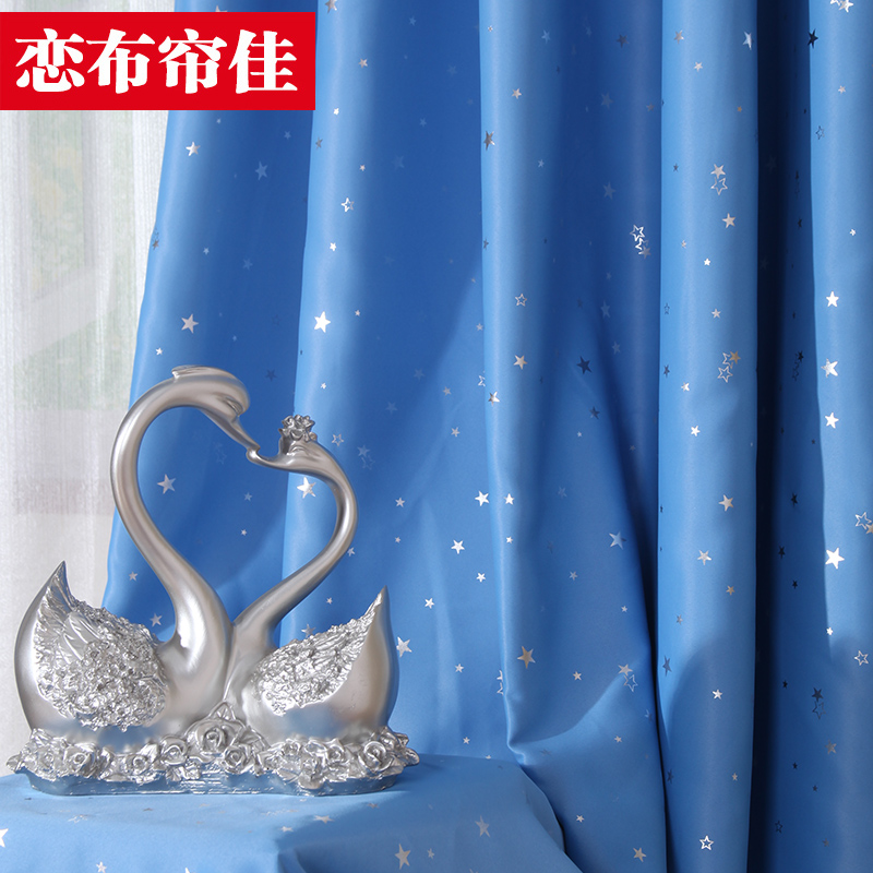 Love cloth good star curtain / garden full shade cloth curtain product / living room / bedroom curtain curtain cloth