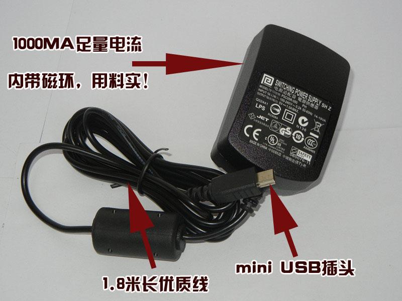 зарядное устройство Cheung Mini Usb 5V1A Cheung Разное Зарядка от сети Оригинальная, фирменная сборка