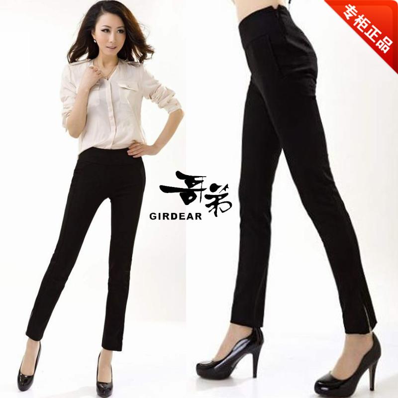 Женские брюки GeDi 1001/100001/338711 2013