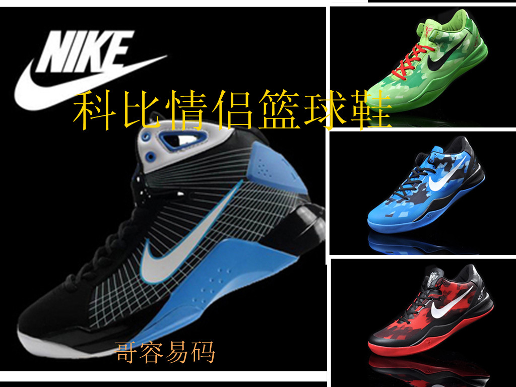 баскетбольные кроссовки Nike 6564/32 Летом 2012 года Унисекс Кожа быка