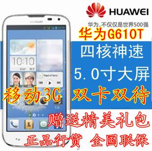 Мобильный телефон Huawei  G610