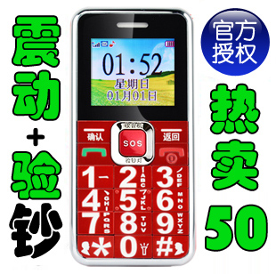 Old rifle w111 mobile phones for the elderly authentic licensed standby font loud big screen older people