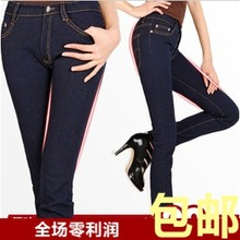Summer thin section retro Korean female jeans feet pencil pants Slim waist was thin stretch of England