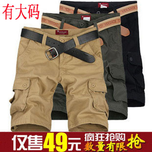 Summer Semir men's shorts pants tooling casual pants cotton bags shorts large size beach pants five pants tide