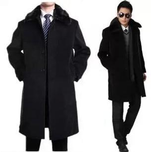 Пальто мужское Coats men