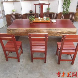 Slab table wood wood rosewood slab coffee table natural tea tea boss ancient wooden desk time