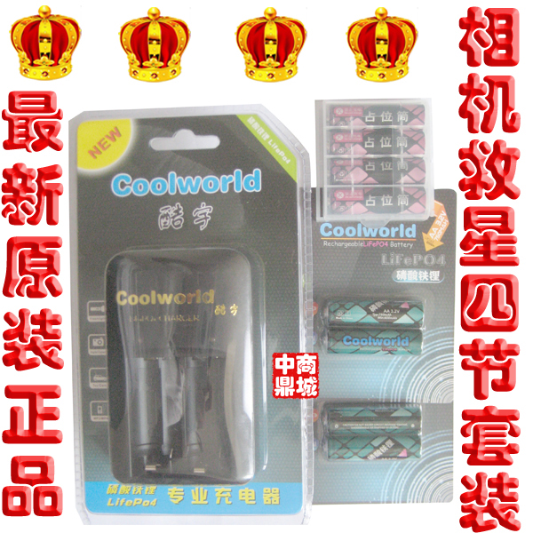 Универсальное зарядное устройство Cool Yu coolworld Coolworld 14500