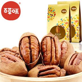 【百草味】坚果干果美国山核桃长寿果奶香碧根果190gx3袋