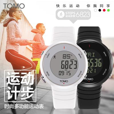 tomo和ezon手表怎么样