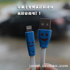 Apple дата-кабель JZ USB Iphone5 Ipad4