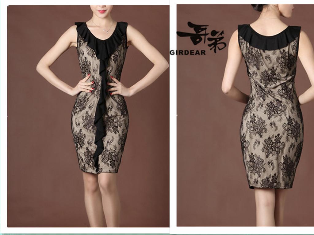 Женское платье GeDi 1001/590018/2358 2013 OL