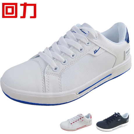 Polymerization is mailing new Korean authentic Warrior shoes men shoes sneakers white trend shoes casual shoes