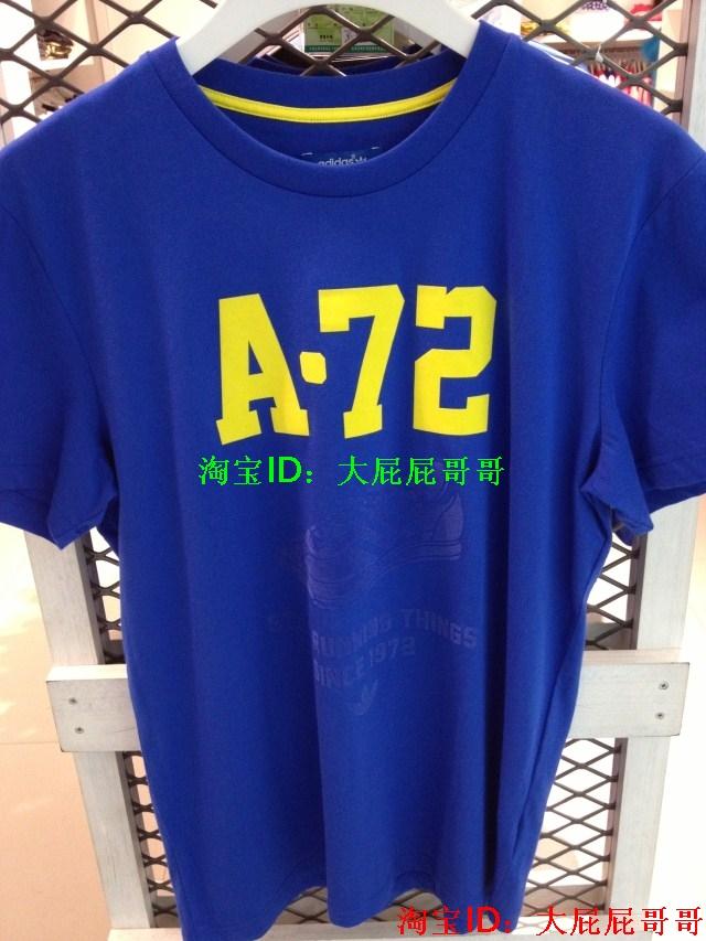 Спортивная футболка Other z30248z29815z30246 13 Original72 Z30248Z29815Z3024 Короткие рукава ( ≧35cm ) Логотип бренда, Рисунок, Офсетная печать