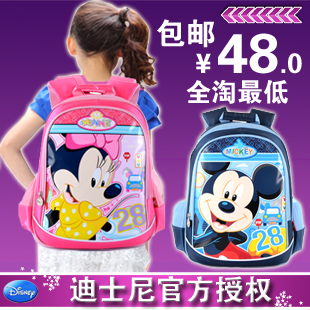  authentic pupil schoolbag for men and women, Minnie Disney school bags shoulder bags children bags