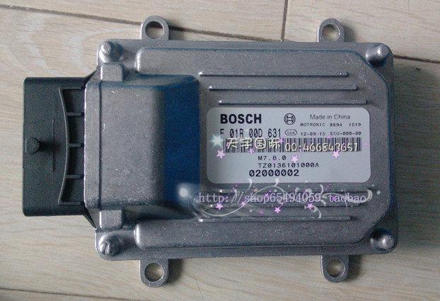 блок управления двигателя   BOSCH M7/F01R00D631/TZ0136101000A/LJ474