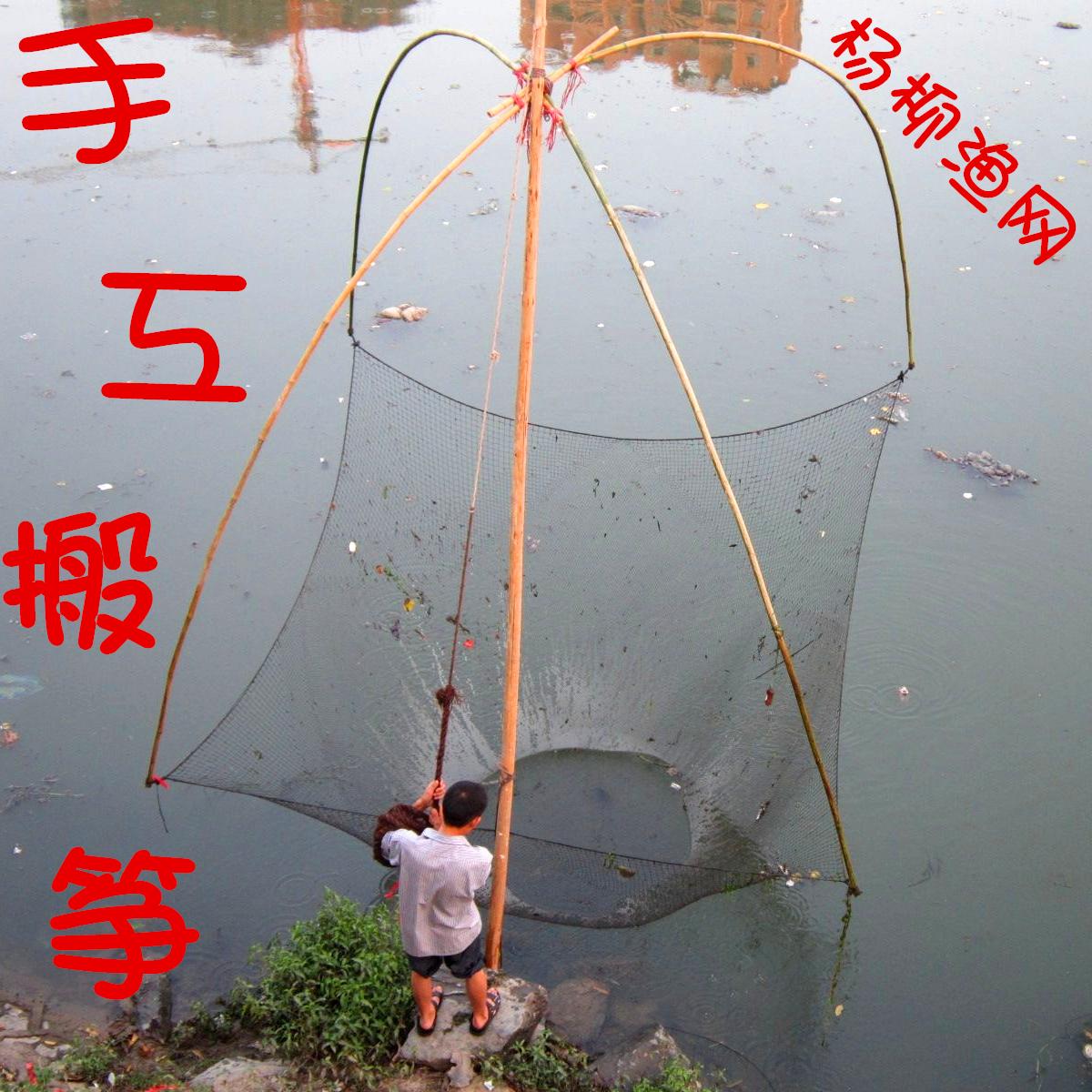 рыболовные тенета да рыбацкие сети
