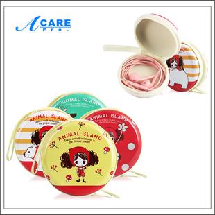 Acare 耳机收纳包 充电器数据线拉链保护盒可爱零钱硬币包钥匙盒