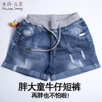 胖女童夏装大码童装裤子女大童牛仔短裤夏季薄款宽松休闲加肥加大