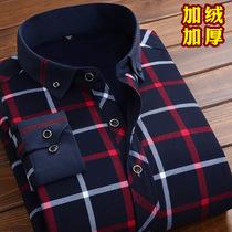 柏莉鸟秋冬季男士加绒加厚保暖衬衫男长袖青年休闲格子衬衣寸衣服