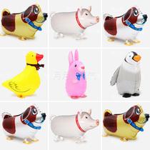 可爱卡通 动物走路/散步宠物铝膜铝箔气球 宝宝儿童充气玩具