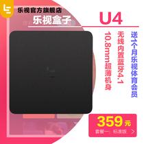 乐视盒子U4标准版/会员版/pro生态版  乐视TV LBA-020-WW