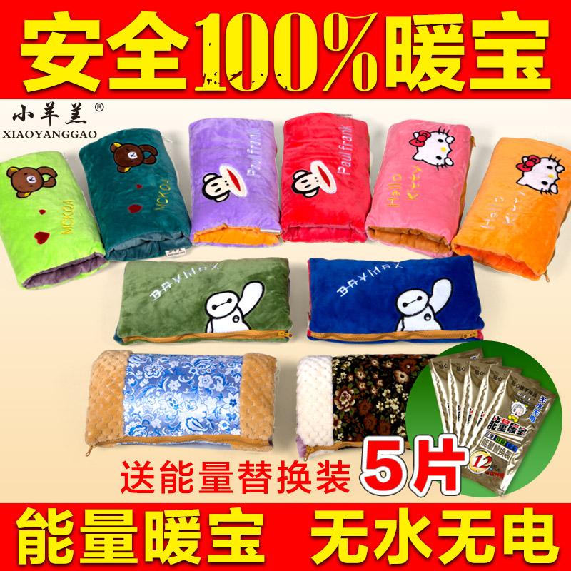 【10.10白菜价】福利,淘宝天猫白菜价商品汇总