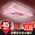 水晶灯灯具客厅现代简约led吸顶灯长方形卧室灯温馨浪漫大气家用