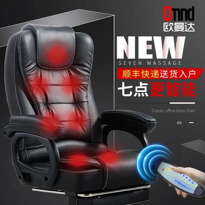 欧曼达电脑椅会爆炸吗