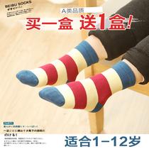 秋冬宝宝袜子 纯棉男童女童中筒棉袜冬季中大童儿童袜1-3-5-7-9岁