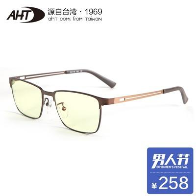aht偏光太阳镜哪款好,aht眼镜官网
