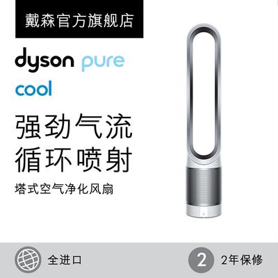 戴森空气净化风扇对比,戴森hp02和hp03的区别